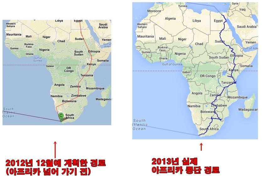 아프리카1
